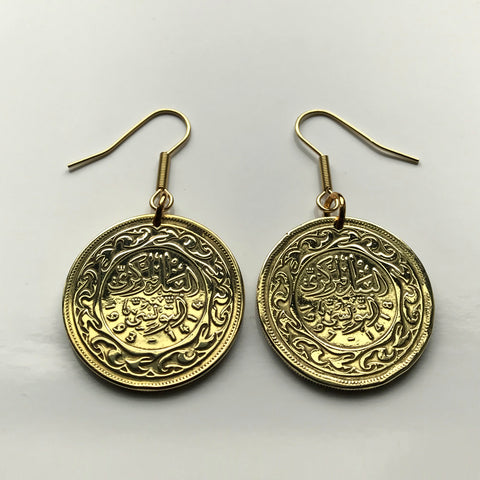 1993 1997 Tunisia 50 Millièmes coin earrings Tunisian Tunis Arabic Tamazgha land Sfax Islamic Muslim calligraphy Humat al-Hima e000274