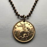 1998 to 2015 Russia 50 Kopeck Saint George horse dragon slayer Moscow Kazan coin pendant Kievan Novgorod Christian martyr Crusades Cossacks n001182