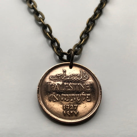 1942 Palestine 1 Mil Hebron West Bank Nablus Gaza Strip coin pendant olive wreath Rafah Deir al-Balah Al-Bireh Abu Dis Tubas Arabic Hebrew Israel World War 2 era n000995