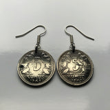 1943 Turkey 5 Kurus coin earrings crescent moon star Istanbul Ankara Levent Mardin Antalya Canakkale Troy Trabzon Anatolia Göreme Kaş Urfa Ephesus Cappadocia Hierapolis Bosporus World War 2 e000296