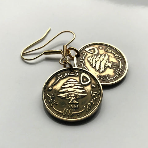 1955 Lebanon 5 Piastre coin earrings Liban cedar tree lion Beirut Middle East Mediterranean Aley Jounieh Anjar Bsharri Zaarour fish hook e000169