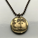 Israel 10 Agorot coin pendant Jewish date palm tree Hebrew Temple Mount Holy Land Judea Zion Jews Torah bar mitzvah n000406