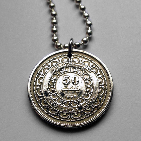 1976 Pakistan 50 Paise coin pendant Pakistani necklace bouquet flowers flowering Urdu Islamabad Islamic Punjabi, Sindhi Arabic No.000815