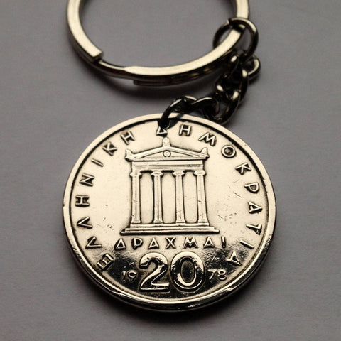 1976 to 1988 Greece 20 Drachmai coin keychain Greek Parthenon Pericles necklace jewelry Athens Golden Age ΔΡΑΧΜΑΙ k000002