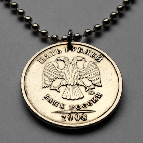 2012 to 2015 Russia 5 Rubles coin pendant Russian double headed Eagle bird coat of arms Saint Petersburg Moscow Rus necklace n001593