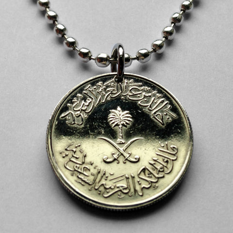 1977 Saudi Arabia 10 Halala coin pendant crossed swords Islamic Arabic calligraphy script Faisal bin Abdulaziz Al Saud necklace n001301