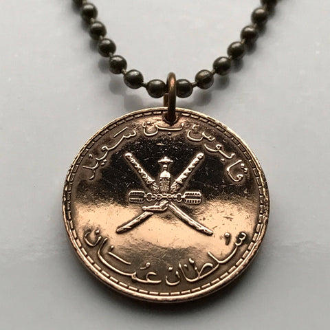 2008 Oman 10 Baisa coin pendant khanjar dagger crossed swords Muscat emblem Persian Gulf Arabia Sea Muslim Islamic Scabbard necklace n001928