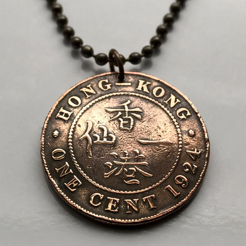 1923 UK Hong Kong Cent coin pendant Hongkonger Pearl of the Orient Victoria Harbour Mount Austin China asian Cantonese necklace n002626