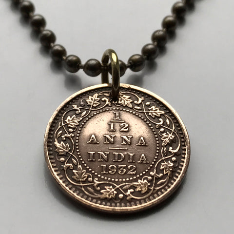1932 or 1933 UK India 1/12 Anna coin pendant New Delhi Mumbai Agra Gujarat Pune Bangalore Varanasi Ganges Punjabi Hindi Urdu Hindu n002253