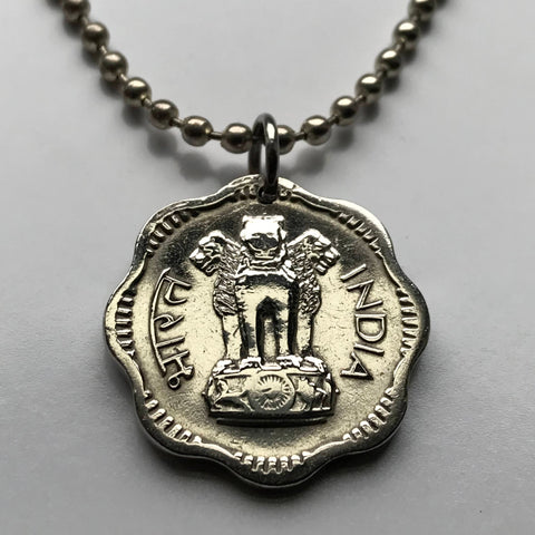 1957 India 10 Paise coin pendant Sarnath Lion Capital Ashoka Pillar Bombay Dharma Pune Bangalore Varanasi Ganges Punjabi Hindi Hindu n000272