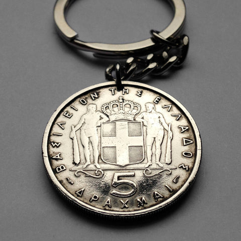 1954 Greece 5 Drachmai coin pendant Greek white cross Athens Heracles Hellenic Macedonia Sparta Peloponnese Pella Thebes Kos Hellas n001842