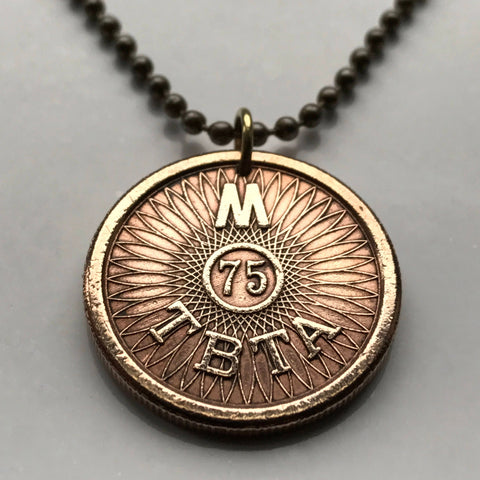 USA New York City Triborough Bridge & Tunnel Authority Toll token M TBTA coin pendant Expressway transportation transit necklace n002196