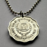 1979 India 10 Paise coin pendant Sarnath Lion Capital Ashoka Pillar Bombay Dharma Pune Bangalore Varanasi Ganges Punjabi Hindi Hindu n002262
