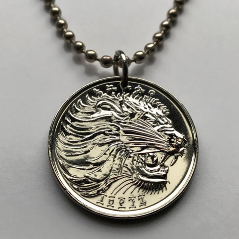 Ethiopia 50 Santeem cents coin pendant Roaring Lion of Judah Lion's head Rastafari Ethiopian farmers Africa necklace n001034