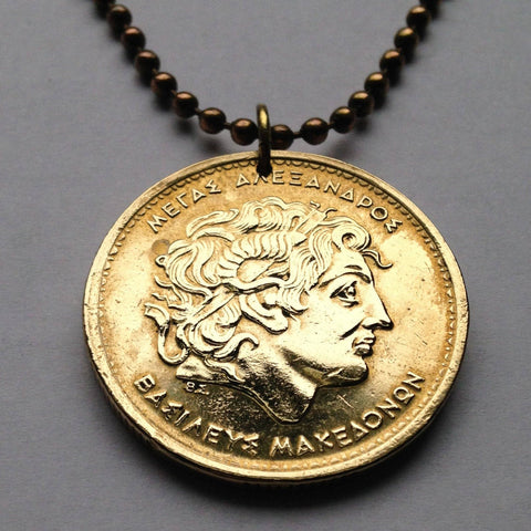 1992 Greece 100 Drachme coin pendant Alexander the Great Star of Vergina Hellenic war king Macedonia Attica Rhodes Crete Sparta n001089