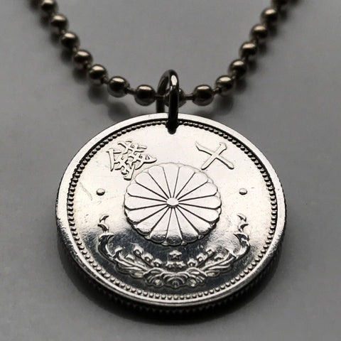 1940 to 1942 Japan 10 Sen coin pendant Japanese Chrysanthemum floral crest mums chrysanths Nippon Tokyo flower World War 2 blossom n001050