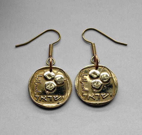1974 Israel 5 Agorot coin earrings Jewish grenadine fruit Hebrew Jerusalem Judea Jew Israeli Tel Aviv Middle East hook ear e000004