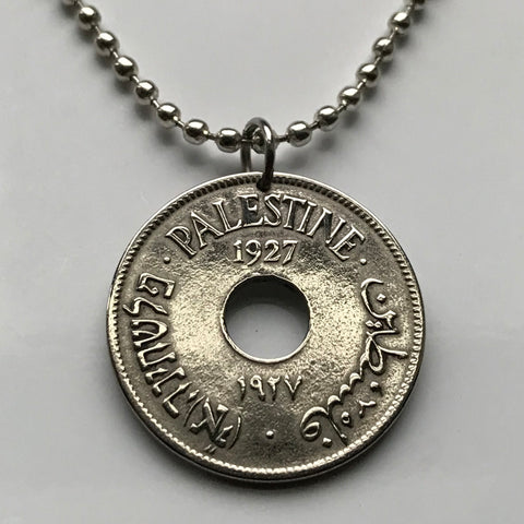 1927 Palestine 10 Mils West Bank Gaza Strip Al-Quds Abu Dis coin pendant Palestinian olive wreath East Jerusalem Arabic Hebrew Israel n001349