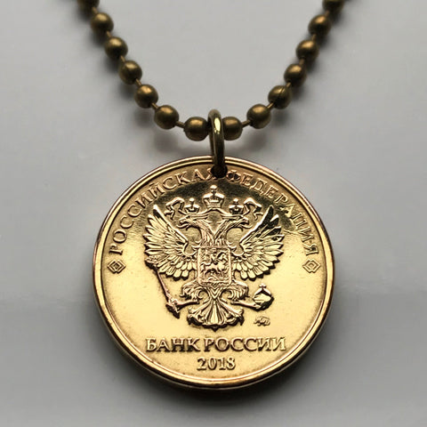 2017 Russia 10 Rubles coin pendant double headed eagle Moscow Russkiye Russian Saint Petersburg bird coat of arms n002634