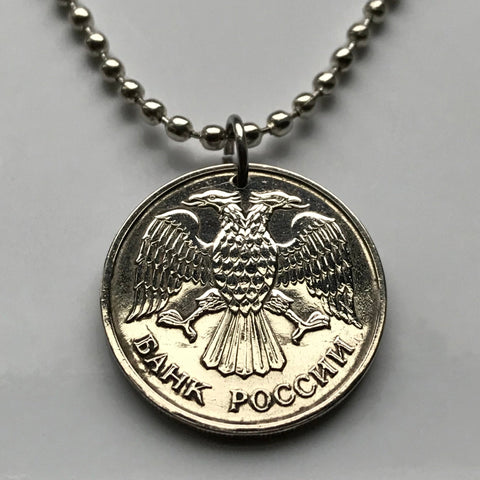 1992 Russia 20 Rubles coin pendant Russian double headed eagle Cossacks Moscow Saint Petersburg Leningrad Mordovia necklace n002622