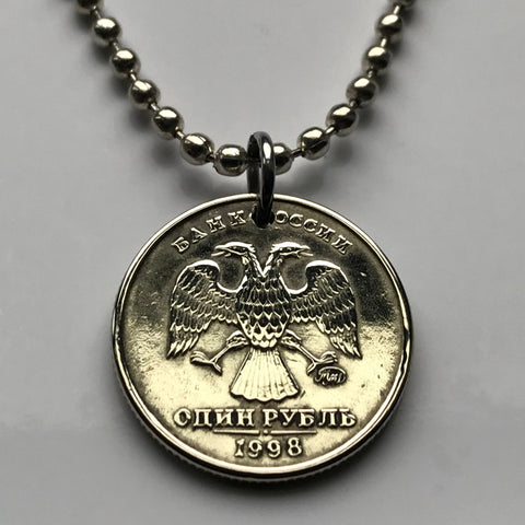 1998 Russia 1 Ruble coin pendant Russian double headed eagle coat of arms Saint Petersburg Moscow Leningrad Cossacks necklace n001100