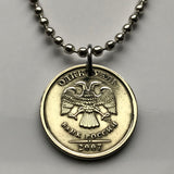 2007 or 2008 Russia 1 Ruble coin pendant Russian double headed eagle coat of arms Saint Petersburg Moscow Leningrad Cossacks n002631