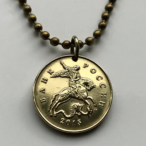 2013 Russia 10 Kopecks coin pendant St. George on horseback dragon slayer Russian horse rider St. Petersburg Moscow necklace n000892