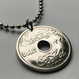 1917 Egypt 10 Millieme coin pendant Egyptian jewelry Cairo Thebes Asyut Africa Nile Great Sphinx Suez Sinai Ottoman Eagle of Saladin n002341