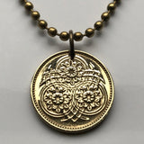 1991 Guyana 5 Cents coin pendant Guyanese Lotus Flower Stylized blossom flowering plant British Guiana Hindu necklace n000076