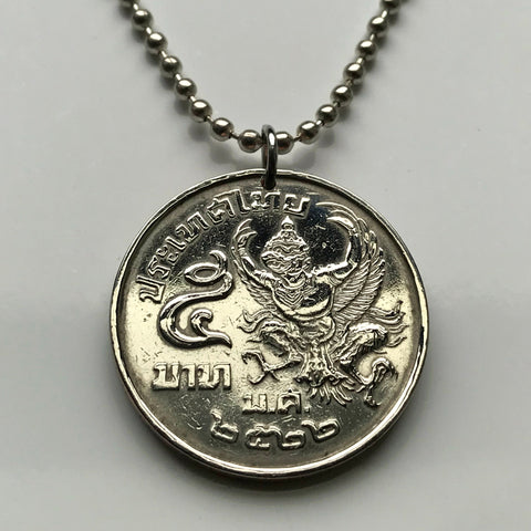 1977 Thailand 5 Baht coin pendant Siam Thai Garuda Hindu divinity Mythical creature bird like humanoid Hinduism Buddhism asian n002953