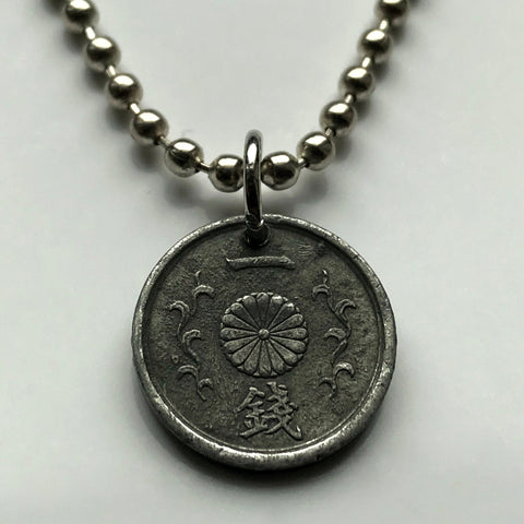1944 Japan 1 Sen coin pendant Japanese Chrysanthemum floral crest mums chrysanths Nippon Tokyo flower blossom Imperial Seal WWII n002882