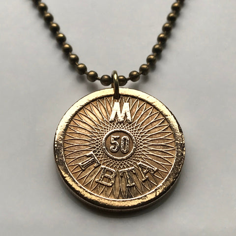 USA New York City Triborough Bridge & Tunnel Authority Toll token M TBTA coin pendant Expressway transportation transit necklace n002981