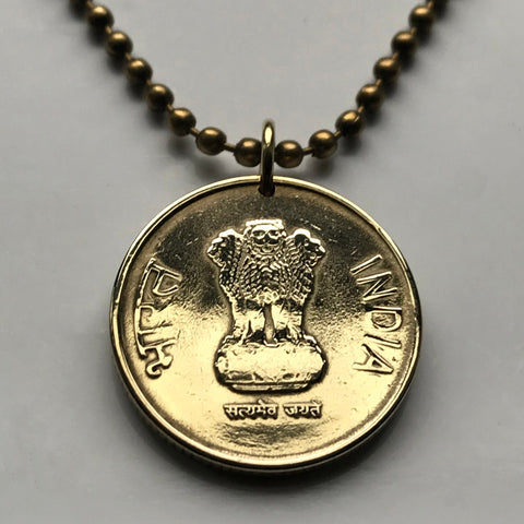 2015 India 5 Rupees coin pendant Sarnath Ashoka Lion Capital Pillar Bombay Dharma Pune Bangalore Varanasi Ganges Punjabi Hindi Hindu n002986