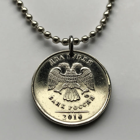 2008 to 2014 Russia 2 Rubles coin pendant Russian eagle Moscow Saint Petersburg Saransk coat of arms Rus Cossacks people n002632