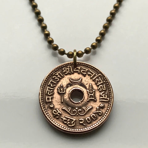 1947 Indian State Kutch 1 Dhabu coin pendant Gujarat moon trident dagger Aina Mahal palace India Hindu British Raj Sindhi New Delhi n003091