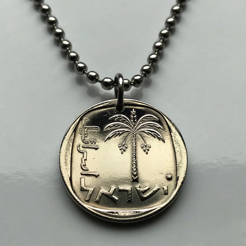 1975 Israel 10 Agorot coin pendant Jewish date palm tree Judean Hebrew Jew Jerusalem Tanakh Torah Talmud Mikra Holy Land Middle East n003111