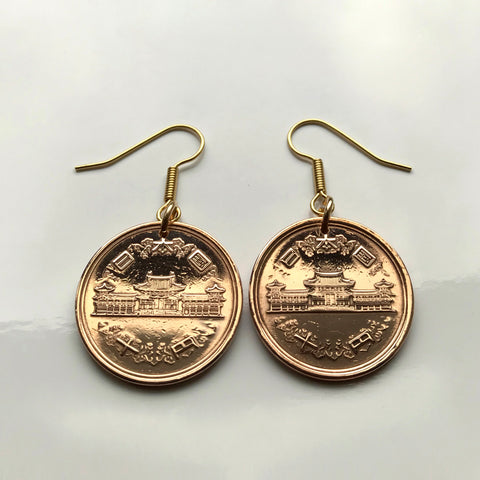 Japan 10 Yen coin earrings Phoenix Hall Buddhist temple Byōdō-in Kyoto Nippon Amitābha buddha statue hōō fushichō phoenix Lake Biwa e000111