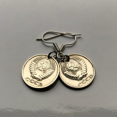 1988 Soviet Union Russia 10 Kopecks coin earrings Moscow socialist CCCP USSR Rossiya communism Lenin Stalin hammer & sickle e000127