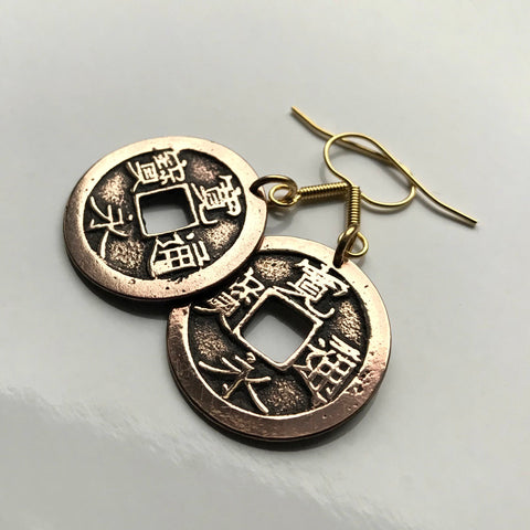 antique 1668-1700 Japan 1 Mon cash coin earrings Japanese Kanei Tsuho Kanji Shogun Edo Tokyo last Samurai bunsen Nippon hook earring e000098