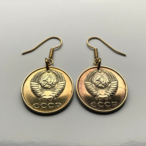 Soviet Union Russia 3 Kopecks coin earrings Moscow Sochi Communist CCCP USSR Rossiya Lenin Stalin Marx Tatars hammer sickle e000220