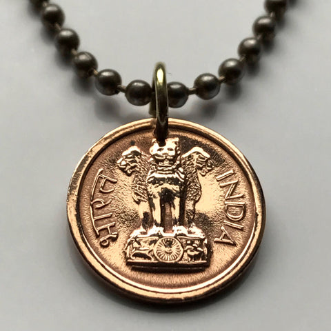 1963 India Paisa coin pendant Sarnath Lion Capital Ashoka Pillar Bombay Dharma Pune Bangalore Varanasi Ganges Punjabi Hindi Hindu n002105