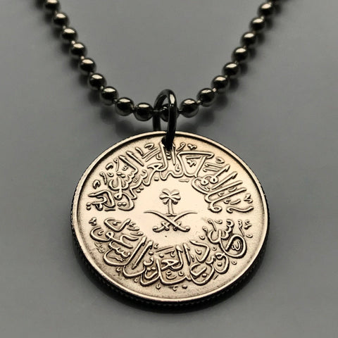 1959 Saudi Arabia Qirsh coin pendant Arabic crossed swords Mecca mosque Riyadh Arab Middle East Ibn Saud 'Asir Region palm trees n001259