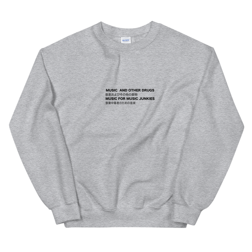 Music 4 Music Junkies Unisex Sweatshirt (Grey)