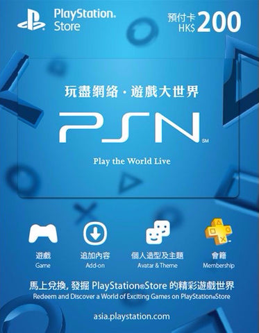 200 HKD PSN Credits [Email Delivery]