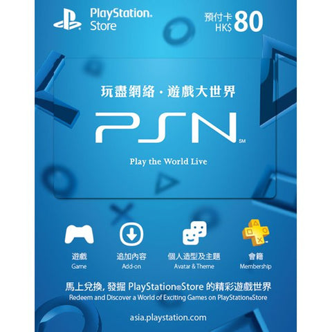 80 HKD PSN Credits [Email Delivery]
