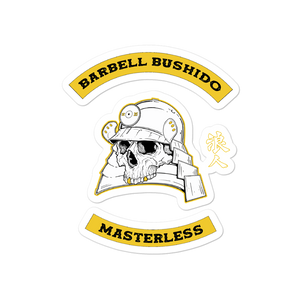 Masterless Sticker