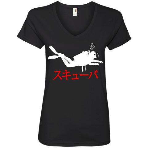 Image of Japanese Scuba Ladies Tees and V-Neck