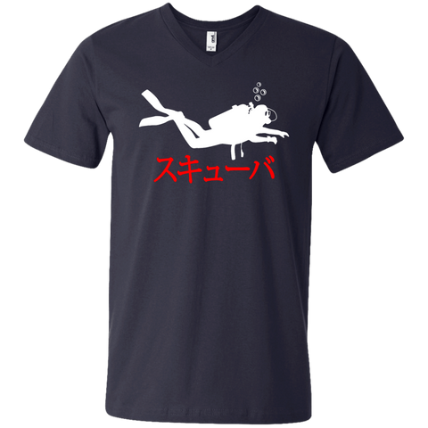 Image of Japanese Scuba Men's Tees and V-Neck