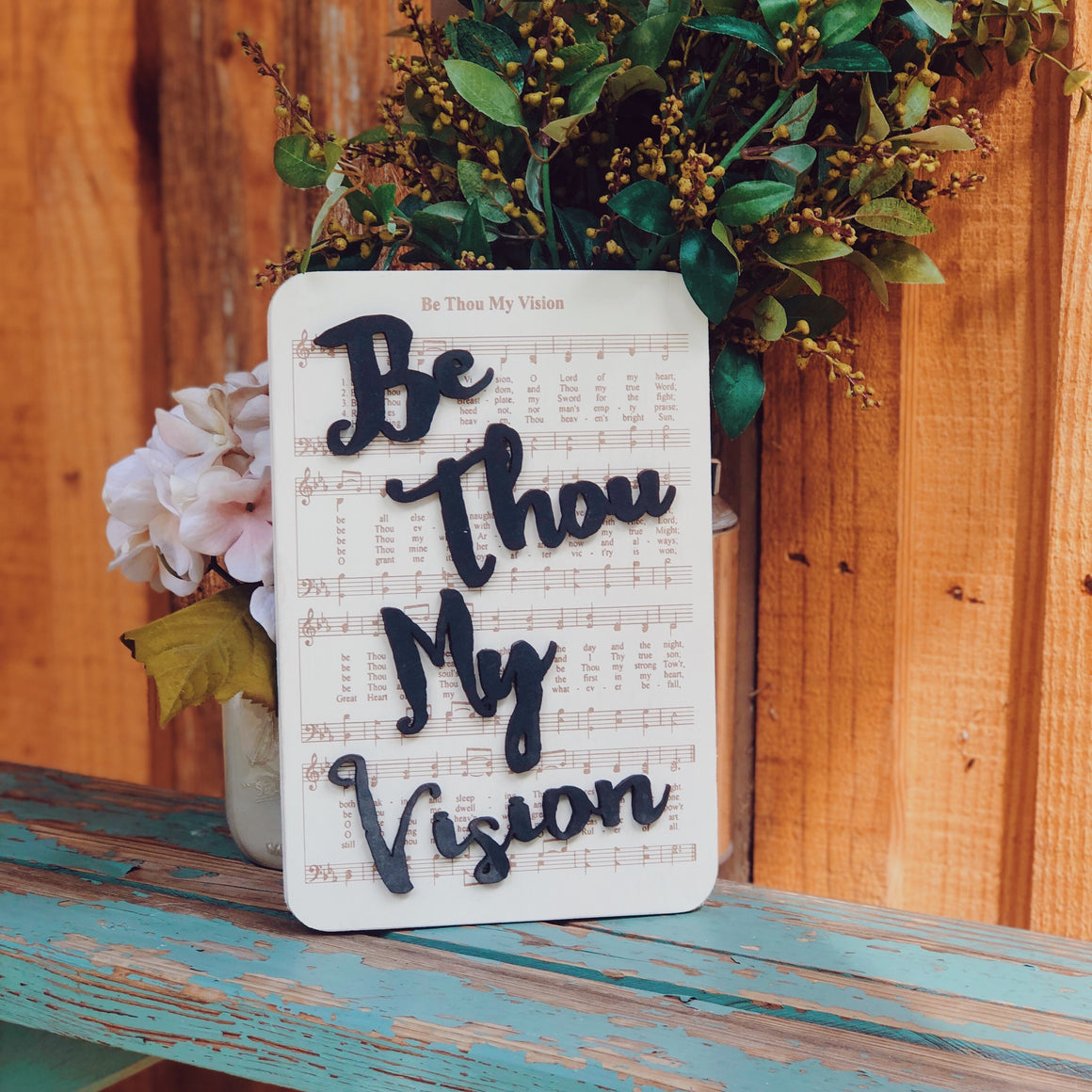 Be Thou My Vision - Unframed