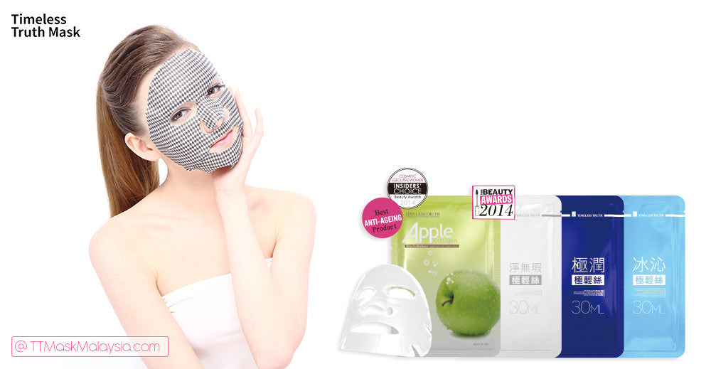 Top 5 benefits of using a facial mask